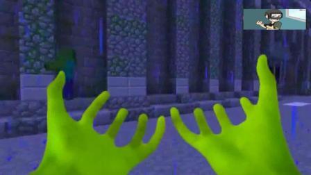 我的世界: 真人版, mc版绿巨人袭击村庄, 铁傀儡能否保护村民