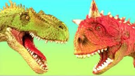 恐龙世界动画片 帮帮龙出动之恐龙探险队 恐龙大作战 霸王龙2