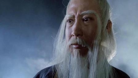 张三丰终于亲口说出那个武功天下第一的人, 谁都没想到会是他!