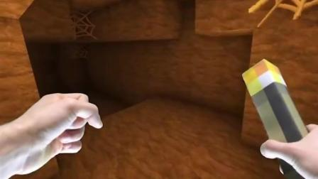 我的世界MC真人版 树林小屋发现钻石剑