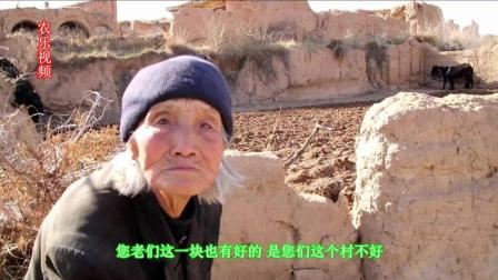 农村老母亲时刻等待儿子的归来 听到汽车声以为是儿子回来了!