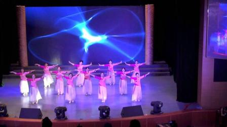(17)舞蹈: 美丽的心情(重图老年大学十周年校庆节目选编)