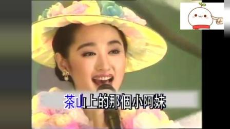 杨钰莹现场版《茶山情歌》太好听了, 经典老歌, 用不褪色!