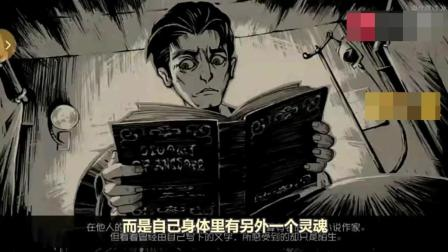 第五人格: 侦探和幸运儿的关系被揭开, 跟10年前失忆有关
