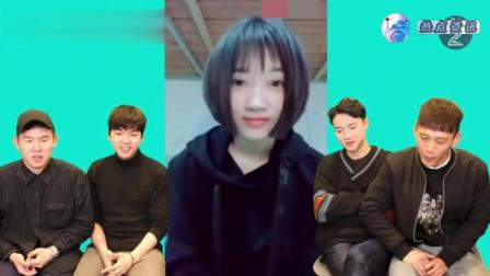 韩国人看抖音大脸妹子的视频, 直呼这到底是不是P图的了