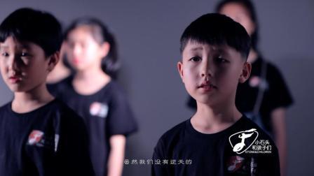 孩子们用她们纯真的声音 缅怀逝者祝福汶川!