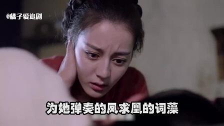 《烈火如歌》周渝民迪丽热巴大飙演技, 真是太虐了!