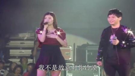 冷漠杨小曼夫妻合唱《我爱你胜过你爱我》