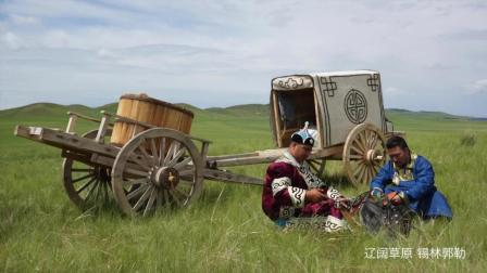 锡林郭勒盟——草原和马的故乡, 美丽的内蒙古欢迎您!