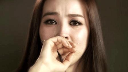 如果你胆大就来听听这首歌, 如果你也听哭, 太伤感了, 听的流泪满面
