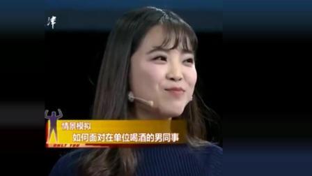 幽默提问把女嘉宾问疯了, 涂磊对求职女做现场职场测评