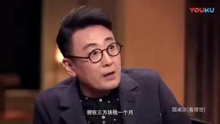 """圆桌派 """"舌尖""""总导演曝光: 潮汕牛肉丸其实是个大阴谋, 其实里面的水分很大!"""