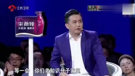 黄磊怒斥女嘉宾: 什么叫知识分子和农民不一样, 农民怎么了