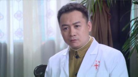 一个好汉两个帮:圣路易医院遭到偷盗,刚接手的徐春磊异常愤怒