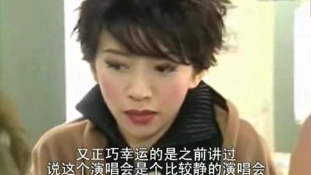 梅艳芳带病接受记者采访, 就是为了不要歌迷们担心她自己