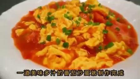 """名厨教你做""""全民国菜""""——番茄炒蛋, 终于知道是先炒蛋还是先炒番茄了!"""