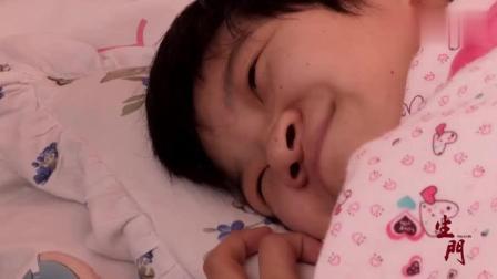 纪录片《生门》脑瘫孕妇看望正在工作中的老公 嫌弃妈妈碍事