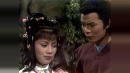 《射雕英雄传》郭靖求求助蓉儿, 黄蓉不理会, 结果大骂黄蓉是小妖女