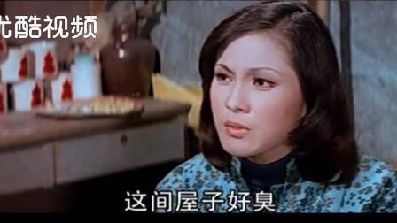 女子来到小山东家中,一进门就说臭,小山东:俺怎么闻不出来