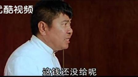 小山东到香港:小山东将客人赶出去吵架,却被人,忘了收饭钱