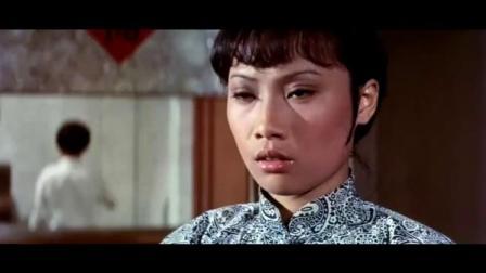 跆拳震九州:男人问话女子:是不是你我兄弟