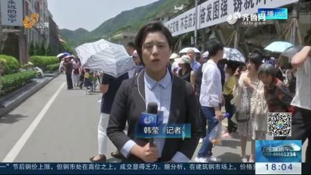 【再看北川】汶川地震十年 上万人进入北川老县城祭奠逝者