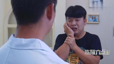 陈翔六点半: 当医生让你闭嘴时, 你能做些什么!