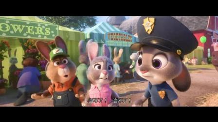 疯狂动物城: 过的幸福的秘诀就是要放弃梦想, 小兔子爸爸教它的哦