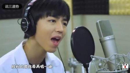 王俊凯张一山嗨唱《燃烧吧, 骄傲的少年》真好听, 王俊凯rap好帅