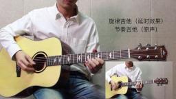 卡马F1加振电箱效果一分钟试听靠谱吉他蔡宁