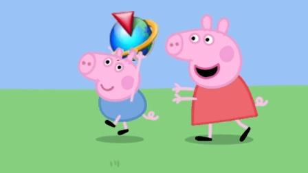 用UG画小猪佩奇的抽象操作