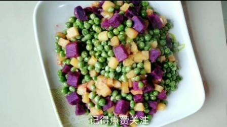 农村小妹在家用菠萝豌豆紫薯炒个菜, 好看又好吃, 全家人都爱吃