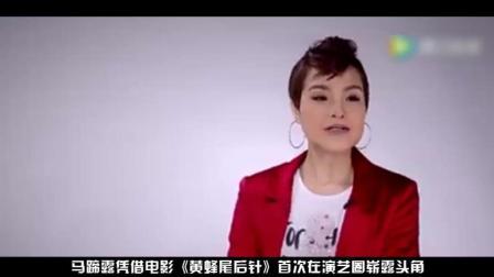 51岁马蹄露 曾是TVB最丑女星惹人厌 有钱捐学校 却没钱买房子