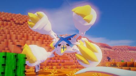 灰哥我的世界《神奇宝贝世代版》3: 一球一个还有飞的