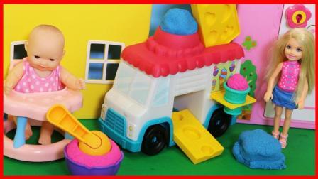 太空沙冰淇淋车手工玩具 做冰淇淋甜点冰棒冰糕