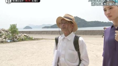 绫濑遥采访日军老兵: 杀害中国人的事实不容歪曲