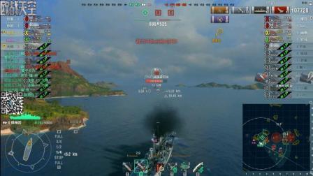 【战舰世界欧战天空】第184期 顶级巡洋小合集兴登堡与得梅因