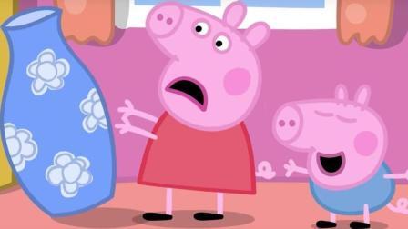 小猪佩奇 5分钟合集 | 搞笑精选 - 弟弟乔治笑小猪佩奇 | 儿童动画