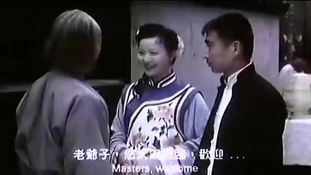 [老电影]黑风客栈[动作武打片]_