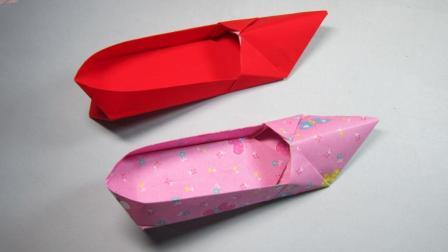 纸艺手工折纸高跟鞋, 简单又漂亮的高跟鞋子的折法一学就会