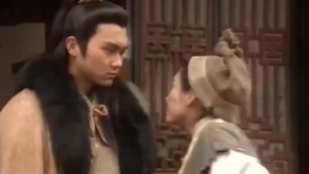 《94版射雕英雄传》黄蓉第一次见郭靖