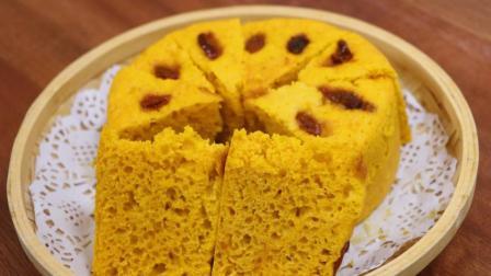 南瓜发糕新做法, 不用糖不用水不用油, 营养又美味, 超级好吃