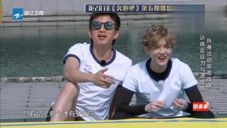 """苏炳添跟武大靖现场比拼赛跑, """"两飞人""""速度把一旁邓超看愣!"""