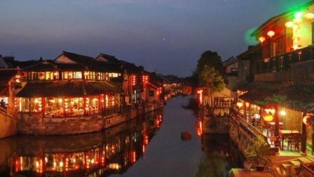 西塘 - 观塘驿夜