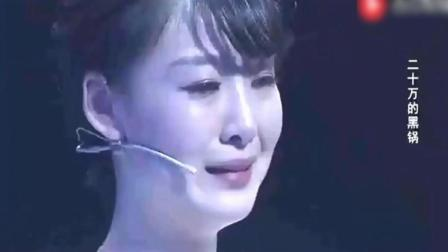 完美告白;史上最伤情告白涂磊哭了, 我也哭了