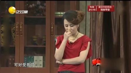 沈腾、马丽小品《今天的幸福2》开心麻花小品-国语720P