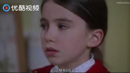 小女孩热心帮助有胎记的小男孩去除巫术,可没想到却被小男孩