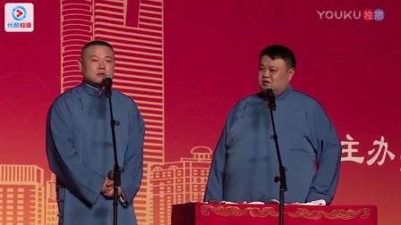 """《德云社相声》小岳岳又占孙越便宜""""你会孝吗? """"孙悦秒变黑脸!"""