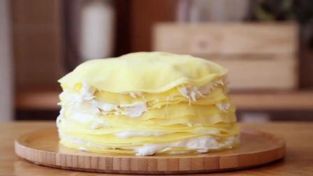 教你做榴莲千层蛋糕, 饼皮又薄又软, 榴莲超多, 好吃的停不下来的