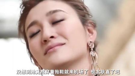 李小冉携徐佳宁机场现身, 果然被宠成公主! 脚上拖鞋亮了!